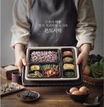 [브랜드 리뷰] 본도시락