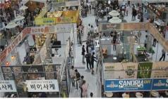 8월 무더위도 날려버린 '광주전남 프랜차이즈 창업박람회