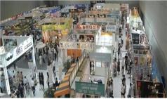 '제3회 광주·전남 프랜차이즈 창업박람회'어떤 업체들이 참가하나?