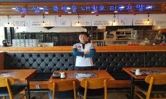 홍춘천치즈닭갈비 창업성공 후 천하제일족발 열고 대박 터뜨려