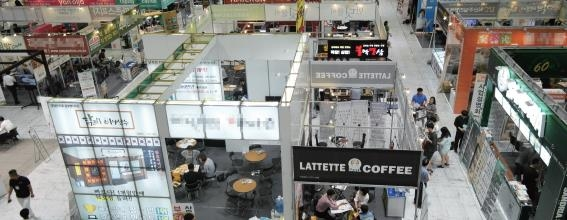 경남 지역경제 중심지 창원서 창업 정보 대잔치 개막