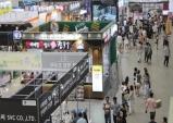 12월 대구·경북은 프랜차이즈 축제로 가득