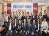 한국프랜차이즈協, '2019 패밀리 데이' 개최