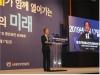 '제1회 특성화시장 및 청년상인 축제' 열려