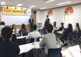 KB국민은행, 청년창업자 대상으로 '소상공인 창업아카데미' 개최