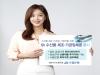 Sh수협은행, 'Sh수산물 제조·가공업체론' 출시