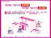 중소기업 전문 전시회 'G-FAIR KOREA 2019' … 31일 개막