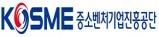 한국형 스마트공장 구축 기술의 현주소를 한눈에