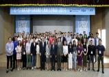 정보통신산업진흥원, 20개국 38개 글로벌 스타트업과 만난다