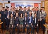 """""""상생으로 다시 뛰는 프랜차이즈""""…한국프랜차이즈協 '2019 제2차 패밀리데이'"""