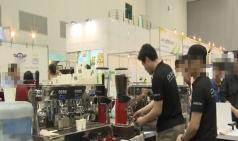 '제9회 대구 커피&카페'박람회 28일  엑스코 개막