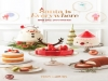 CJ푸드빌 뚜레쥬르, 2019 크리스마스 케이크 출시