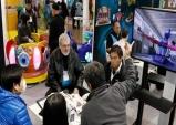 제7회 이벤트 종합 엑스포 도쿄, 2020년 2월 일본 마쿠하리 메세에서 개최