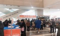 제일 프랜차이즈 창업박람회 개막…200개 부스 100여개 브랜드 참가