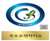 중소벤처기업부,소상공인시장진흥공단 2019년 우수프랜차이즈 지정식 및 성과공유회 열려
