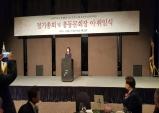 서울대 보건대학원 AMPFRI 총동문회, 박은희 22대 총 동문회장 취임