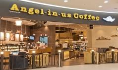 국제 커피 원두 가격 3년 동안 24.3% 하락, 엔제리너스는 커피 값 올려