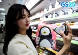 GS25, 펭수와 컬래버 특수 참치주먹밥 매출 45% 급증… 펭수상품·굿즈 품귀 현상