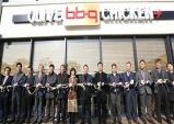 인천에 새로운 명소가 뜬다 ··· '멀티 다이닝 카페' 콘셉트의 신개념 BBQ스퀘어 가든점 오픈