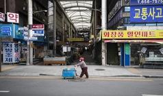 지역별 맞춤형 고용안정 위해 대구·경북 700억원 등 지원한다