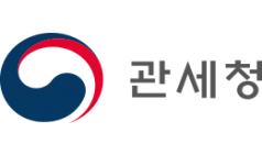 2020년 공공데이터 활용 창업경진대회 개최