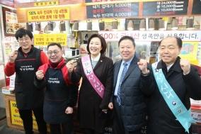 소상공인 살리는 '가치삽시다 온라인 경제팀' 신설