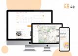 위플, 의류생산 매칭 플랫폼 '오슬' 2020 초기 창업패키지 선정