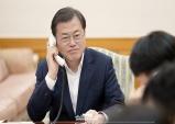 국제사회와 연대·협력…대한민국 위상 높인 '코로나 외교'