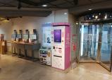 [브랜드 리뷰] 스마트폰사진 무인 인화기'프린팅박스'