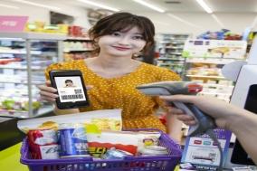 이통3사 본인인증 앱 패스, '모바일운전면허 확인서비스' 실시