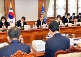 부산·울산·충남 등 3차 규제자유특구 7곳 신규 지정