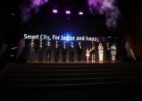 한중일 3국 협력 사무국, '한중일 스마트시티 온라인 세미나' 개최
