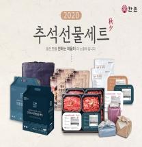 이연에프엔씨, 간편식부터 전통 김 세트까지 다양한 추석 선물세트 출시