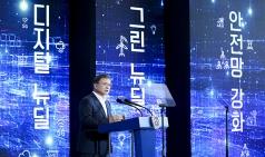 """문 대통령 """"한국판 뉴딜로 세계최고 스마트시티 완성"""""""
