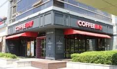 커피베이, 탄탄한 슈퍼바이징 체계로 경쟁력 UP