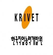 한국직업능력개발원-한국과학기술정보연구원, 교류·협력 협약 체결