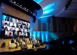 건국대, '2020 KU 스타트업 YOUNG CEO 포럼' 개최