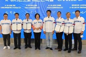 K-유니콘 프로젝트, 투자 유치·매출 상승…일자리도 창출
