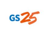 GS25, 신년 맞아 위기극복 위한 경영주 상생지원안 발표