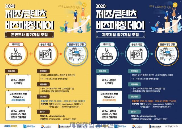시흥창업센터.jpg
