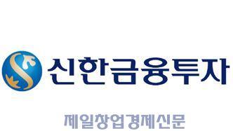 신한금융튜자.png
