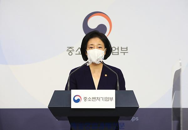 박영선_중소벤처기업부.jpg